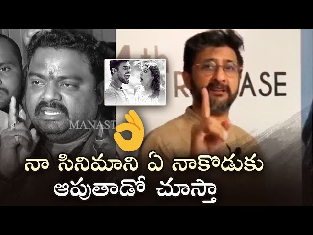 Director Teja on changing Sita Movie Title-tnilive - sita teja movie warnings