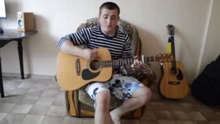 Антон Зацепин-Книжки о любви(cover)