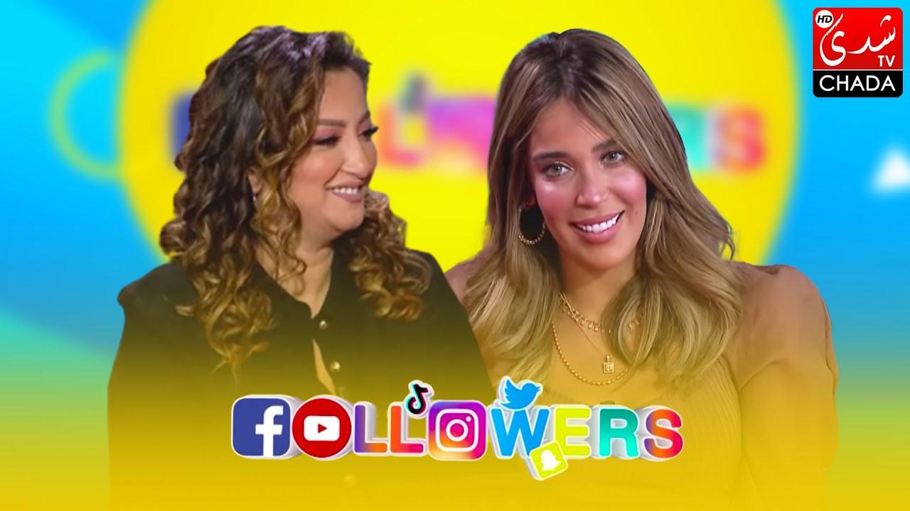 برنامج Followers - الحلقة الـ 14 الموسم الثالث | كريمة غيث | الحلقة كاملة