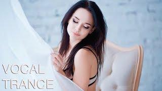 ♫ Amazing Vocal & Emotional Trance Mix l June 2019 l Episode #14