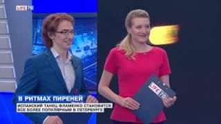 Испанский танец Фламенко становится все более популярным в Петербурге