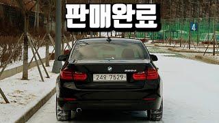 BMW 320D 중고차 / 2014년식 65,000km…