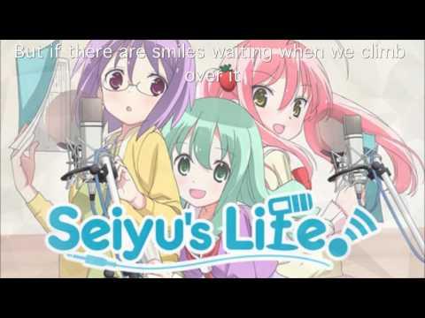 Hikari no Saki e - Sore Ga Seiyuu! (English Lyrics)