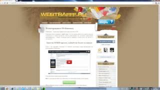 Заработок в интернете без вложений от 5$