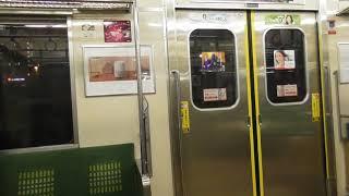 JR武蔵野線しもうさ号各駅停車西船橋行き 205系5000番台Ⅿ12編成 大宮~武蔵浦和