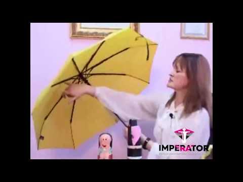 чем отличаются зонты в 2,3,5 сложений