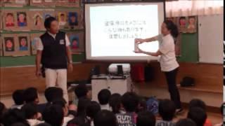 東陽小学校 学校公開日特別授業 「盗撮&インターネット(スマホ)対策 こども防犯セミナー」
