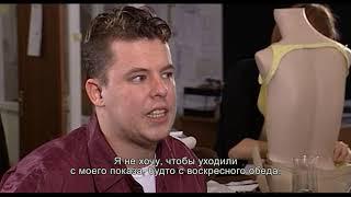 Русский трейлер [2018] - Маккуин 18+ (в кино с 1 ноября 2018)