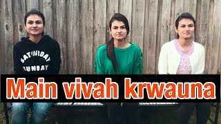 Main vivah krwauna || Unexampled Inderaj