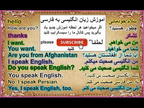 دانلود-آموزش-:-آموزش-زبان-انگلیسی---دانلود-رایگان,نرم-افزار-آموزش