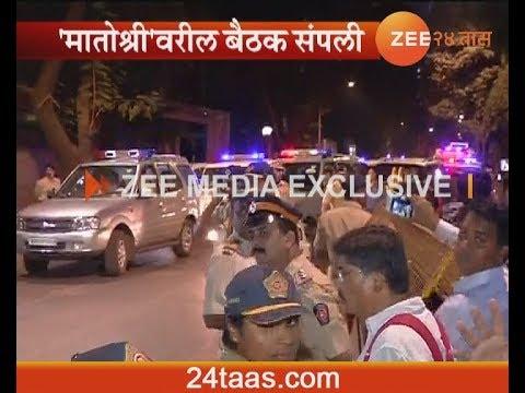 Mumbai | Shivsena BJP Meeting Finished As Amit Shah And Uddhav Thackeray Moving To Hotel