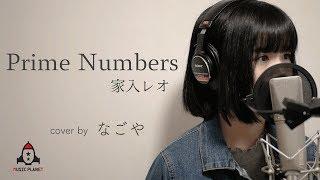 Produce by MUSIC PLANET☆ → http://bit.ly/2Uqo3wf ☆毎日19時に3曲☆ 人...