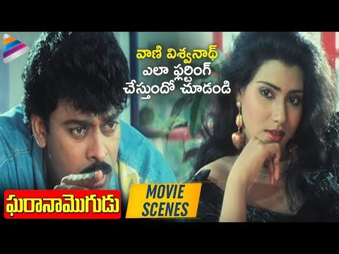 Gharana Mogudu Movie Scene - Vani flirting with Chiranjeevi