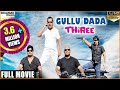 Gullu Dada Thiree Full Length Hyderabadi Movie || Adnan Saijd Khan, Aziz Naser video