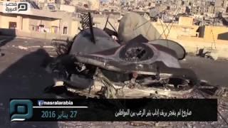 مصر العربية   صاروخ لم ينفجر بريف إدلب يثير الرعب بين المواطنين