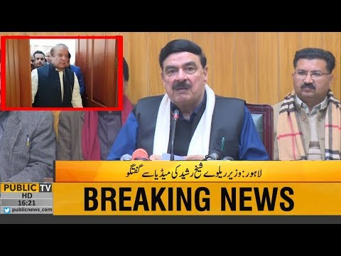 Minister for Railways Sheikh Rasheed press conference | 24 D