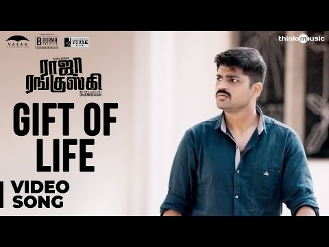 Raja Ranguski | Gift of Life Video Song |...