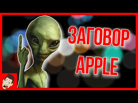 SIRI ПРОГОВОРИЛАСЬ! ЗАПРЕЩЕННАЯ ПРАВДА О ПРЕЗЕНТАЦИИ APPLE iPHONE 7!