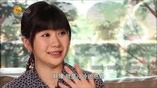 《魯豫有約》福原愛.賽場有悔人生無憾(三)  20190516