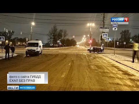 Происшествия в Тверской области сегодня | 30 января | Видео