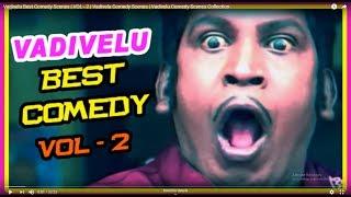 Vadivelu Best Comedy Scenes | VOL - 2 | Vadivelu Comedy Scenes | Vadivelu Comedy Scenes Collection