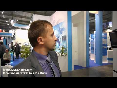 Купить домофон в интернет-магазине «Вектор-Видео» в Москве