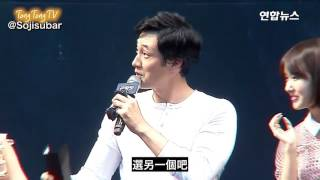 "[繁中/ENG]2017蘇志燮《軍艦島》showcase採訪cut So Jisub @""Battleship Island"" showcase interview"