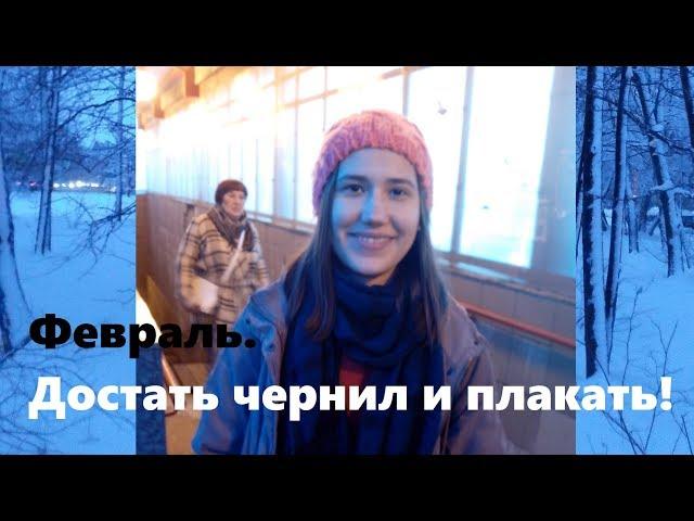 Изображение предпросмотра прочтения – КристинаМаксимова читает произведение «Февраль. Достать чернил и плакать!..» Б.Л.Пастернака