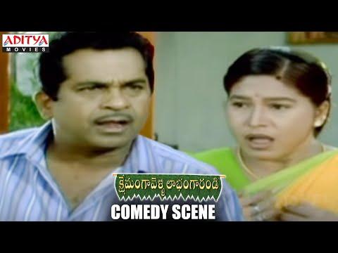 Kshemanga Velli Labanga Randi Comedy Scenes - Brahmanandam & Kovai Sarala Comedy