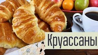 Круассаны/Kruassanlar