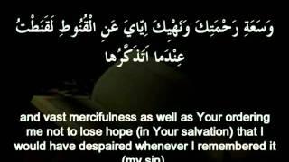 27 Ramadan Dua Abu Hamza Thumali Sumali Joushan Kabeer dua for ramazan duaları 2011