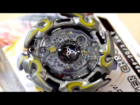 Alter Chronos .6M.T Booster (B-82) Unboxing & Review! - Beyblade Burst God!