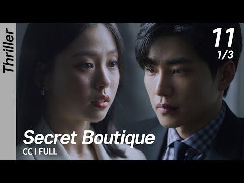 [CC/FULL] Secret Boutique EP11 (1/3) | 시크릿부티크