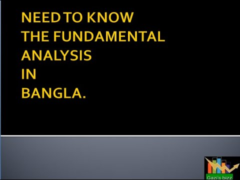 Why should we learn Fundamental analysis in stock market in  Bangladesh?