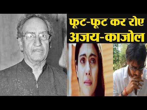 Ajay Devgn's father Veeru Devgn's funeral: Ajay & Kajol get emotional | FilmiBeat