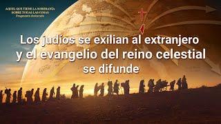 Documental | Los judíos se exilian al extranjero y el evangelio del reino celestial se difunde