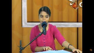 Koushiki Guha Thakurata ::  A Musical Journey of Srijan TV