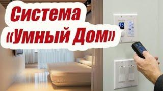 видео GSM - система EctoControl