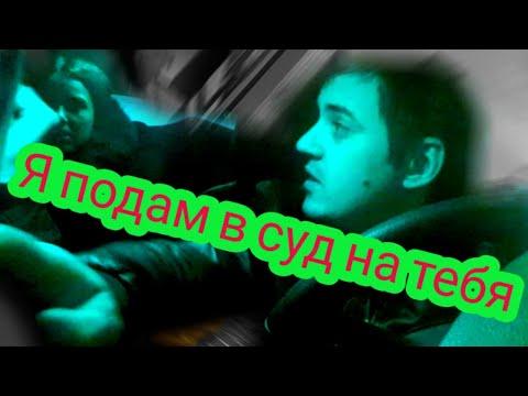 Пассажиры Яндекс Такси подают в суд на таксиста и на само Яндекс Такси