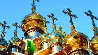 Отличие Православия от других религий. Дм.Смирнов(http://youtu.be/-urLRhjtq60 В Символе веры мы читаем: «Верую во едину святую, соборную и апостольскую Церковь». Что знач..., 2013-09-22T18:45:35.000Z)