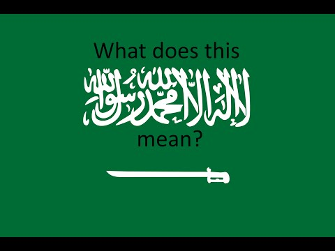 What does the Saudi Arabia flag mean?