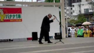「門司港バナちゃん大会2008」でのライブショーです。 ちなみに門司...