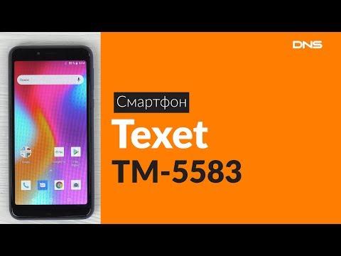 Распаковка смартфона Texet TM-5583 / Unboxing Texet TM-5583
