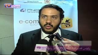 الندوة الصحفية لمعرض تجارة الرقمية  MAROC E-COMMERCE Expo 2013