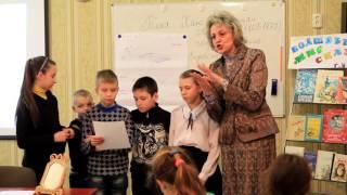Урок литературы 5-Б класс