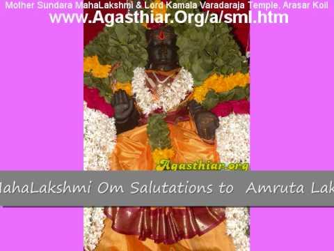 Sundara MahaLakshmi Mantras.  Divine Name Mantras