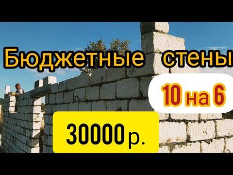Гараж 10х6 Кладка