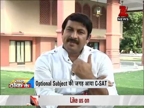 UPSC's rush to issue admit cards under scanner- PART 2