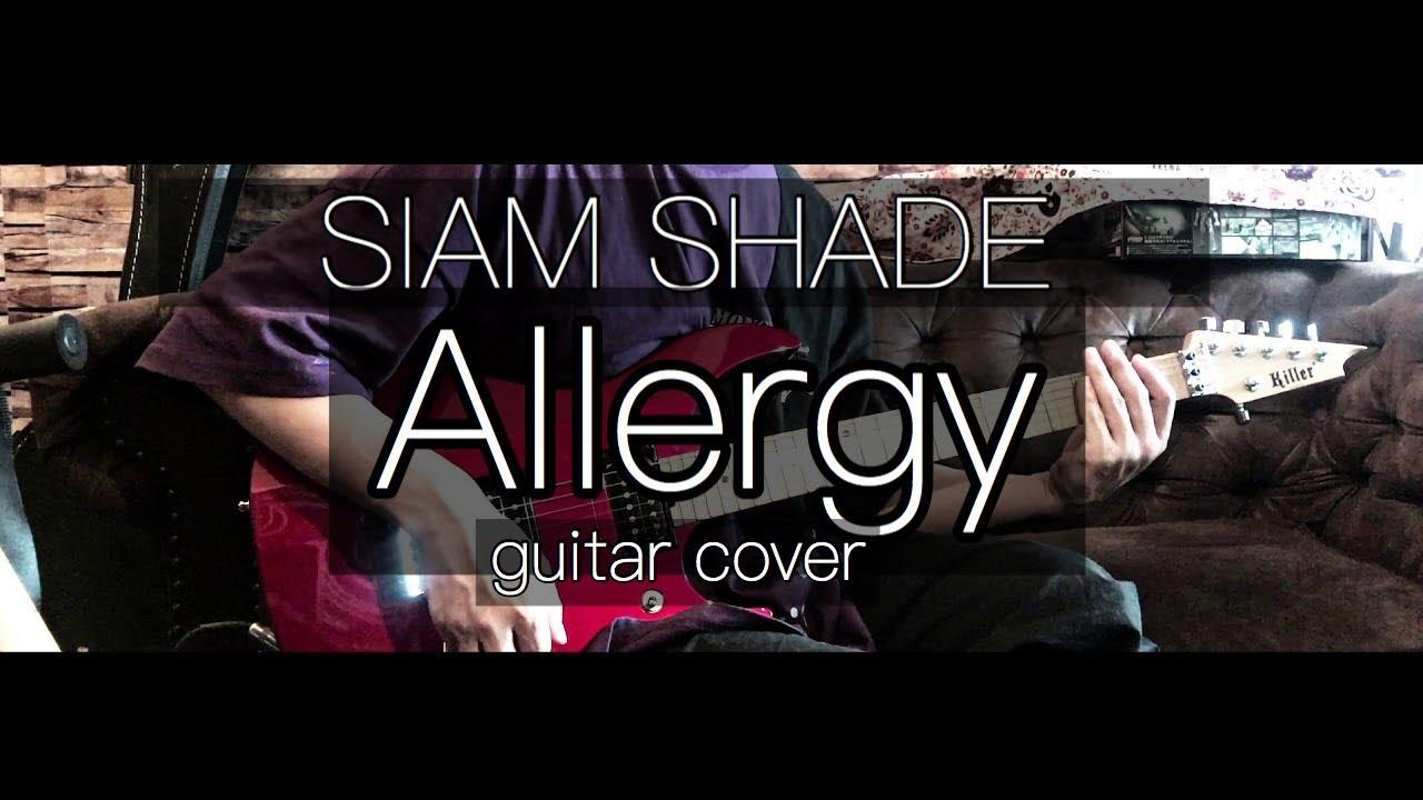 【SIAM SHADE】Allergy【Guitar Cover】