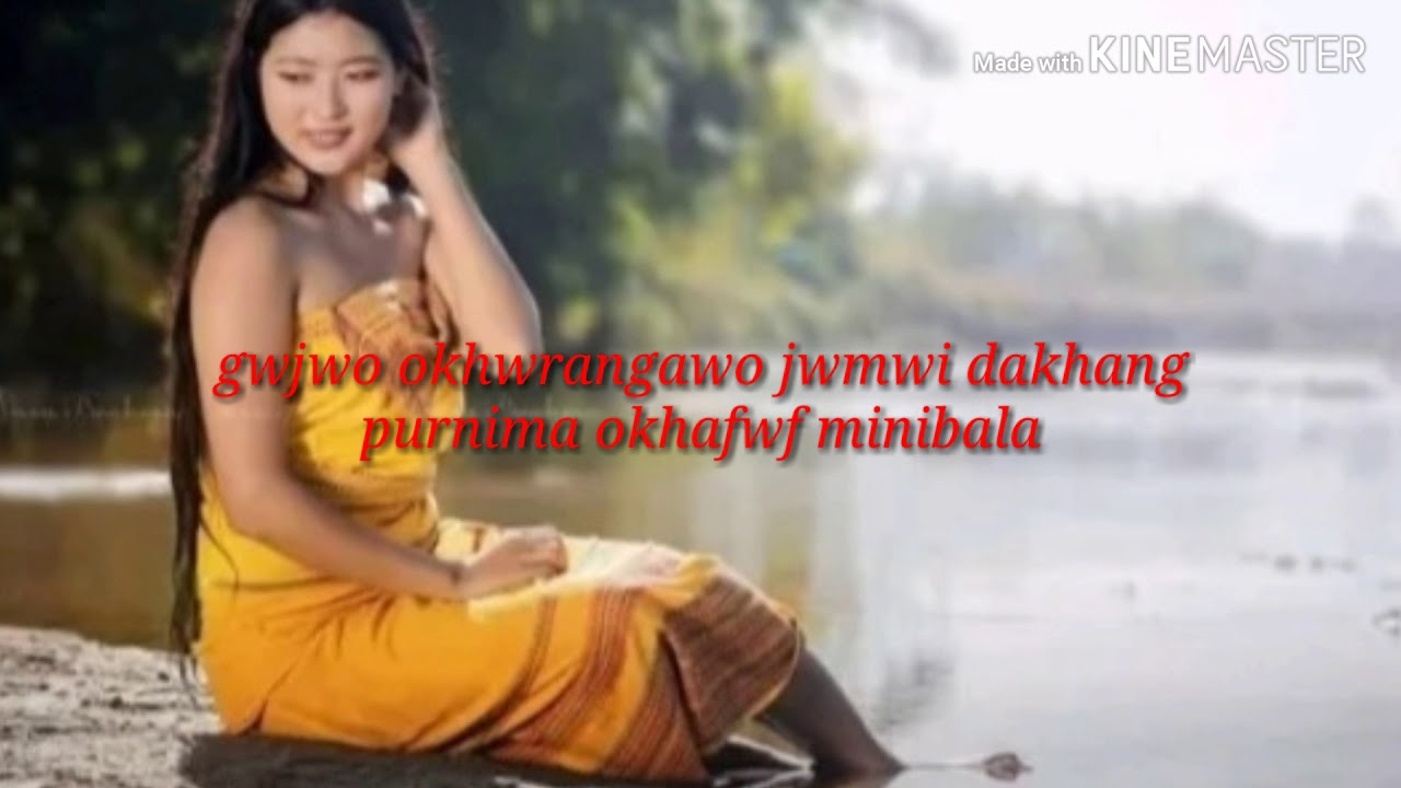 Nikita boro gaodang okhafwr lyrics new bodo video musice 2019